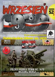 FIRST TO FIGHT 1/72 No.52 Polish Field gun 100mm wz.14