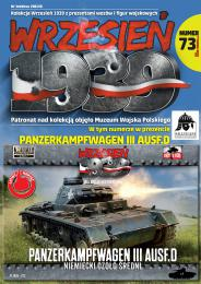 FIRST TO FIGHT 1/72 No.73 Pz.Kpfw III Ausf.D
