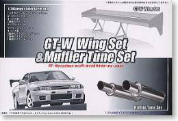 FUJIMI 1/24 GT-W Wing Set and Muffler Tune