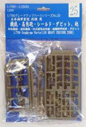 FUJIMI 1/700 GUN SET and Aircraft SET