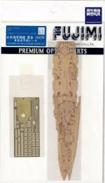 FUJIMI 1/700 Wood Deck Seal for IJN Battleship Kirishima