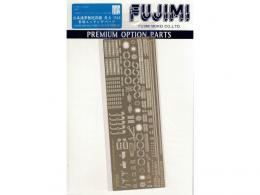 FUJIMI 1/700 Photo-Etched Parts for IJN Light Cruiser Kitakami