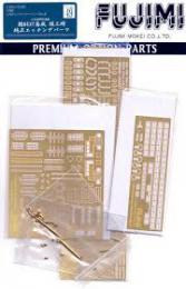 FUJIMI 1/350 Genuine Photo-Etched Parts for Fune Next Shimakaze Early Vers