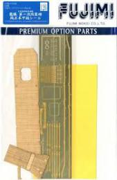 FUJIMI 1/700 Genuine Wood Deck Seal for IJN Aircraft Carrier Ryujo After First Upgrade