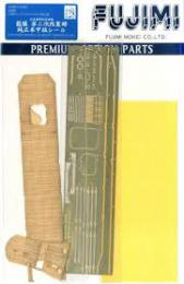 FUJIMI 1/700 Genuine Wood Deck Seal for IJN Aircraft Carrier Ryujo After Second Upgrade