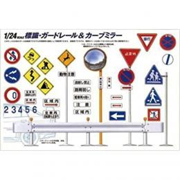 FUJIMI 1/24  Road Sign for Pass Road ( Accessory )