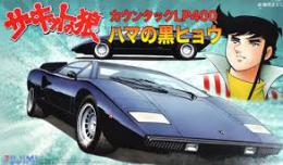 FUJIMI 1/24 Countach LP400 Hama Black Panth