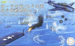 FUJIMI 1/3000 Aviation Battleship Fleet Set