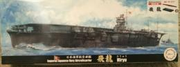 FUJIMI 1/700 IJN Aircraft Carrier Hiryu Special Version (w/Bottom of Ship, Base)