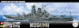 FUJIMI 1/700 IJN Battle Ship Musashi Special Version (Sho Ichigo Operation Fourth/Light Gray Ver.)