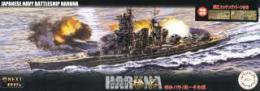 FUJIMI 1/700 IJN Battleship Haruna 1944/Sho Ichigo Operation Special Version (w/Genuine Photo-Etched Parts)