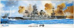 FUJIMI 1/350 IJN Aviation Battleship Ise (with 634th Naval Air Group Zuiun 18 Pieces)