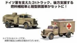 FUJIMI 1/72 German 3ton Truck (Box Type Rescue Vehicle/Refueller)