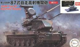 FUJIMI 1/72 JGSDF Type 87 Self-Propelled Anti-Aircraft Gun w/Painted Pedestal for Display