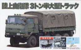 FUJIMI 1/72 JGSDF 3 1/2t Big Truck (White Painted Ver.)