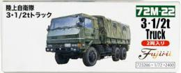 FUJIMI 1/72 JGSDF 3 1/2t Truck (Set of 2)