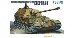 FUJIMI 1/76 German destroyer tank Elephant