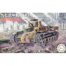 FUJIMI 1/76 Type97 Chi-Ha (Set of 2)