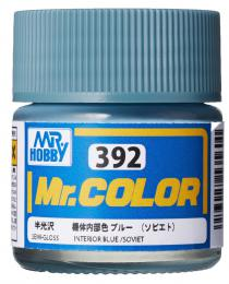 GUNZE Mr.Color C-392 Interior Blue Soviet