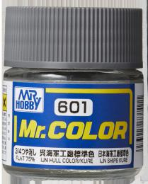 GUNZE Mr.Color C-601 IJN Hull Color Kure