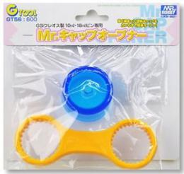 GUNZE Mr.Cap Opener GT-56