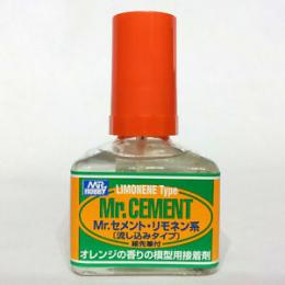 GUNZE Mr.Cement MC-130 Limone