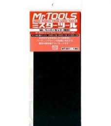GUNZE Mr.Waterproof MT-301  Sand Paper Set Rough 3X2