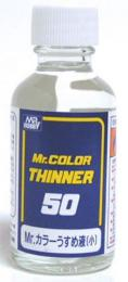 GUNZE Mr.Color T101 Thinner 50 Ml
