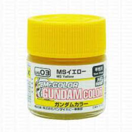 GUNZE Mr.Color  UG-03 MS Yellow
