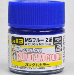 GUNZE Mr.Color  UG-13 A.E.U.G. s MS Blue