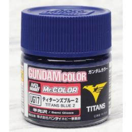 GUNZE Mr.Color  UG-17 MS Titans Blue 2