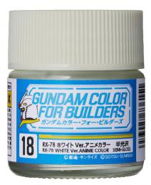 GUNZE Mr.Color  UG-18 RX-78 White