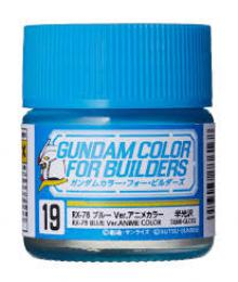 GUNZE Mr.Color  UG-19 RX-78 Blue
