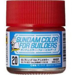 GUNZE Mr.Color  UG-20 RX-78 Red