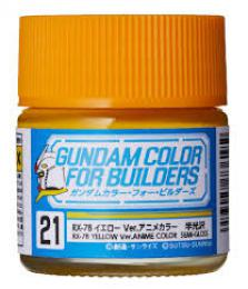 GUNZE Mr.Color  UG-21 RX-78 Yellow