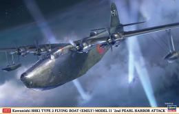 HASEGAWA 1/72 Kawanishi H8K1 Emily Type 2 Flying Boat  Model 11 2nd Pearl Harbor Attack