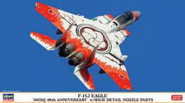HASEGAWA 1/72 F-15J Eagle 305SQ 40th Anniversary with High Detail Nozzle Parts