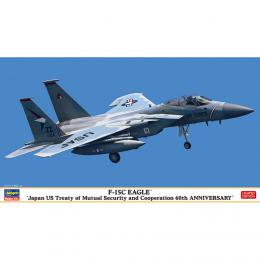 HASEGAWA 1/72 F-15C Eagle -Japan US Treaty of Mutual Security and Cooperation 60th Anniversary