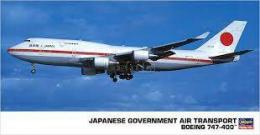 HASEGAWA 1/200 Japanese Government Air Transport Boeing 747-400