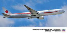 HASEGAWA 1/200 Japanese Government Air Transport