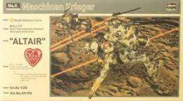 HASEGAWA 1/20 Altair W.H.J.131 Space Type Humanoid Unmanned Interceptor GroBer Hund