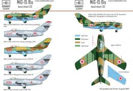 HAD 1/32 Decal MiG-15 Bis (North Korea, USSR, Hungary)