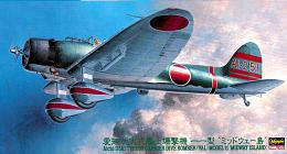 HASEGAWA 1/48 Aichi D3A1 Type 99 Carrier Dive Bomber (Val) Model 11 - Midway Island