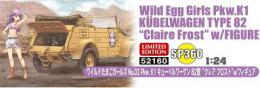 1/24 Wild Egg Girls No.02 Pkw.K1 Kubelwagen Type 82 Claire Frost w/Figure