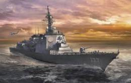 HASEGAWA 1/450 MSDF Aegis-Equipped Defense Destroyer Atago Super Detail Set