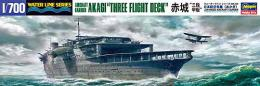 HASEGAWA 1/700 Aircraft Carrier Akagi early Three Deck version