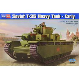 HOBBYBOSS 1/35 Soviet T-35 Heavy Tank - Early