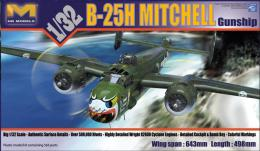 HK MODELS 1/32 B-25H Mitchell Gunship