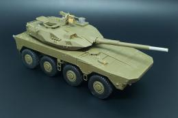 HAULER 1/48 JGSDF Type 16 - resin set for TAM