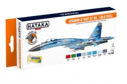 HATAKA Orange Set CS96 Ukrainian AF paint set v.1(Blue Pixel)